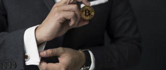 купить криптовалюту yota