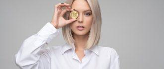 официальный сайт криптовалюты eos