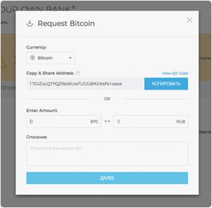 Где можно купить криптовалюту - без риска и лишних комиссий?