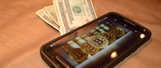 nxt криптовалюта прогноз
