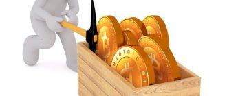 как заработать на майнинге криптовалют