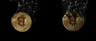waves криптовалюта прогноз