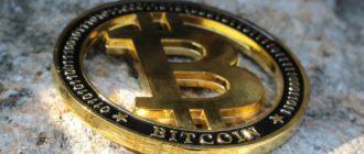 вывод криптовалюты в реальные деньги
