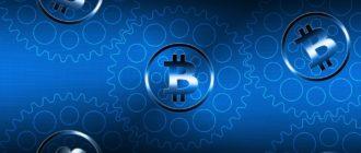 полоникс биржа криптовалют официальный сайт