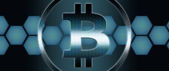 биржа криптовалют битфлип