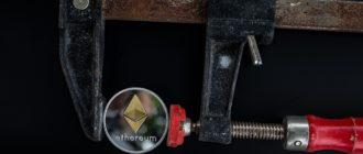 майнинг криптовалюты эфир