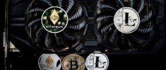 онлайн майнинг криптовалюты