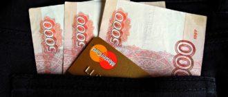 биржи криптовалют с выводом в рублях
