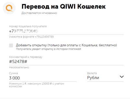 Как купить криптовалюту за рубли новичку - 6 лучших способов
