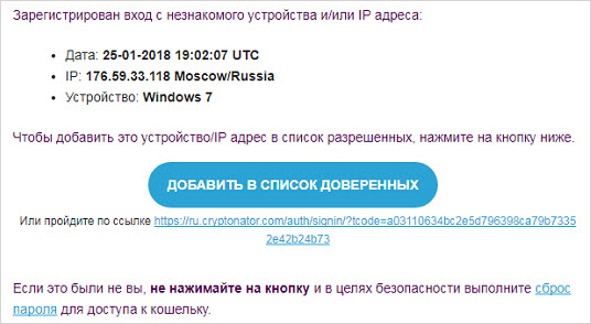 Отзывы на онлайн кошелек криптовалюты Криптонатор - мошенники или нет?