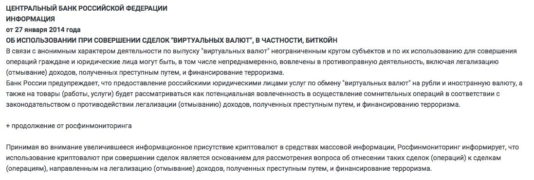 Купить криптовалюту за рубли в Сбербанке напрямую не возможно